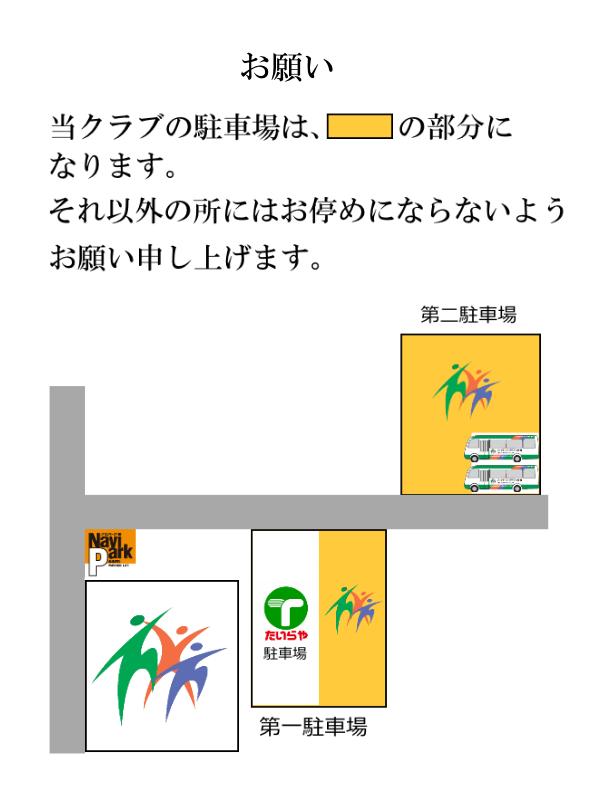 駐車場場所.png